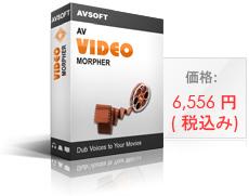 AV Video Morpher