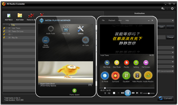 AV Audio Converter - PAV Media Player Morpher で再生